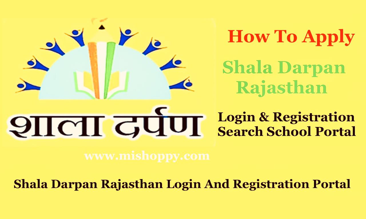 Shala Darpan portal Rajasthan Login