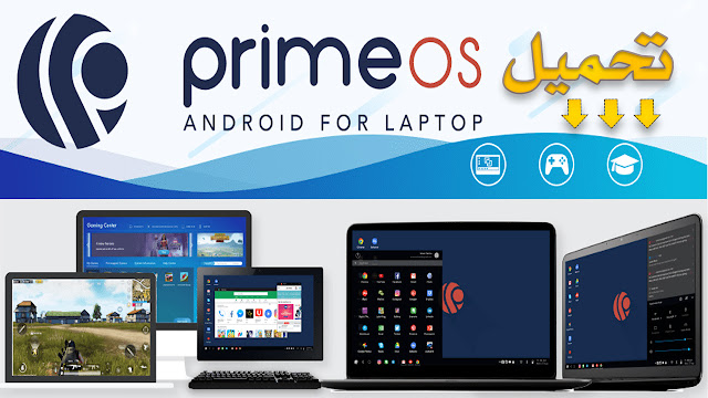 Solve the problem of stopping the Prime OS site from working
