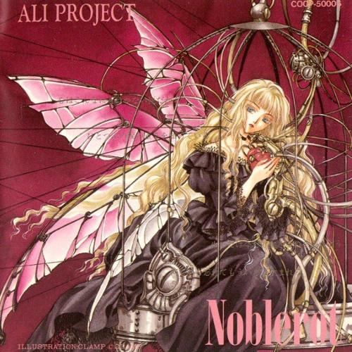 ALI PROJECT - Noblerot [FLAC   MP3 320 / CD]