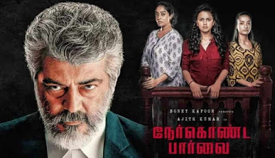 Nerkonda Paarvai Tamilrockers Downoad Full Movie