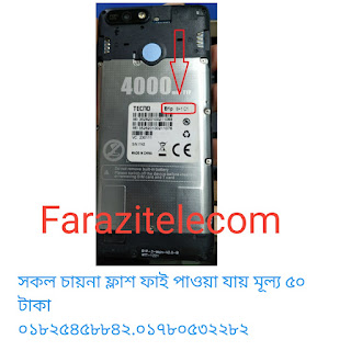 Tecno B1p Flas File Recovery Mode Without Password 190323V148