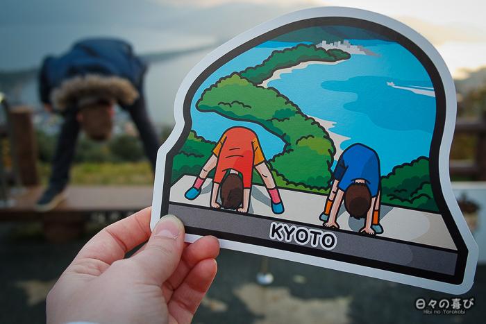 Gotochi card challenge, parc Kasamatsu, Amanohashidate