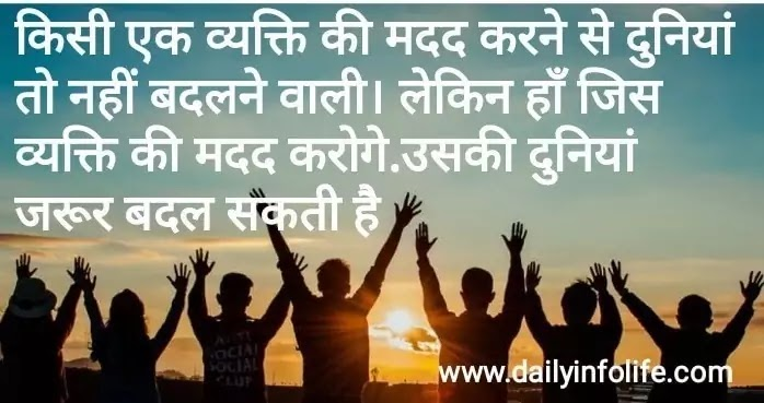 www.dailyinfolife.com