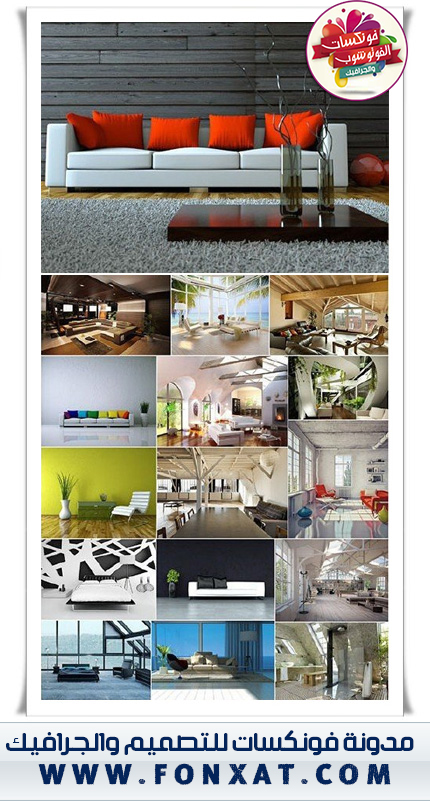 Interior Design Collection