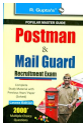 Prep Books for Gujarat Postal Exam