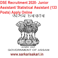 DSE Recruitment 2020- Junior Assistant/ Statistical Assistant (133 Posts) Apply Online