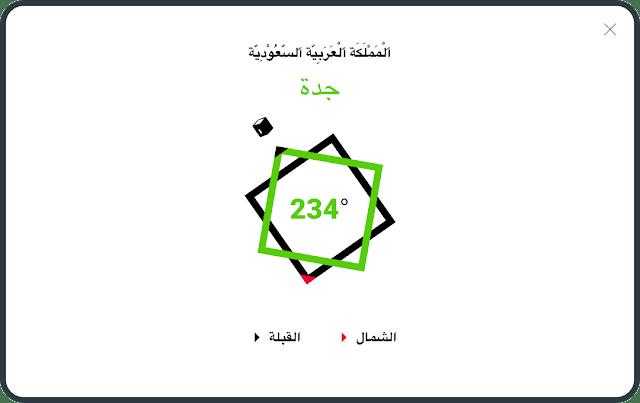 """تحميل أول متصفح خاص بالمسلمين في العالم """"سلام ويب"""" لكافة المنصات"""