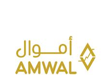 شركة أموال AMWAL– وظائف شاغرة