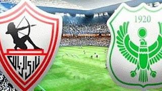 ماتش الزمالك اليوم ضد المصري البور سعيدي مباشر 01-10-2020 والقنوات الناقلة في الدوري المصري