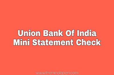 UBI का Mini Statement check