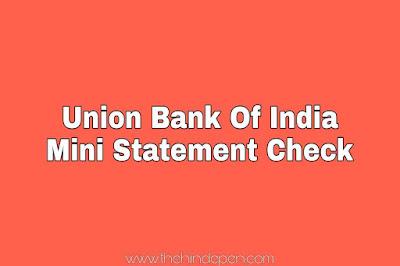 UBI का Mini Statement check
