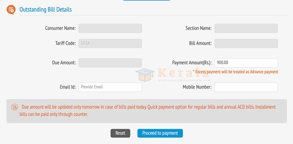 kseb latest bill