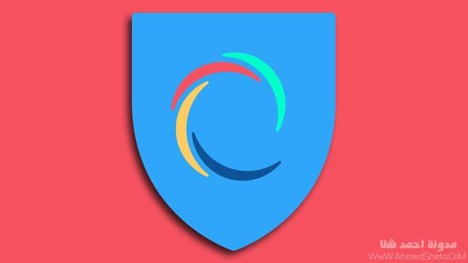 تحميل تطبيق هوت سبوت شيلد Hotspot Shield VPN للأندرويد 2019 | أفضل VPN للأندرويد 2019