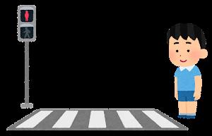 横断歩道と信号機と歩行者のイラスト(男の子・赤信号)