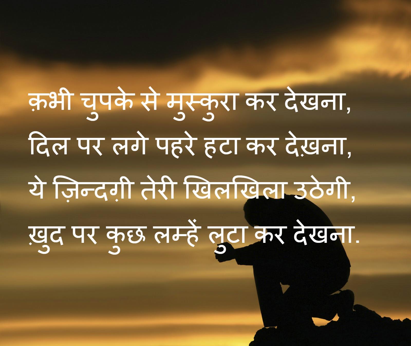 bewafa shayari hindi - photo #24