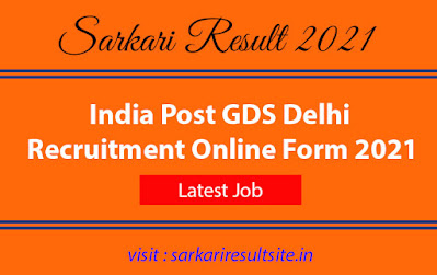 india-post-gds-delhi-recruitment-online-form-2021