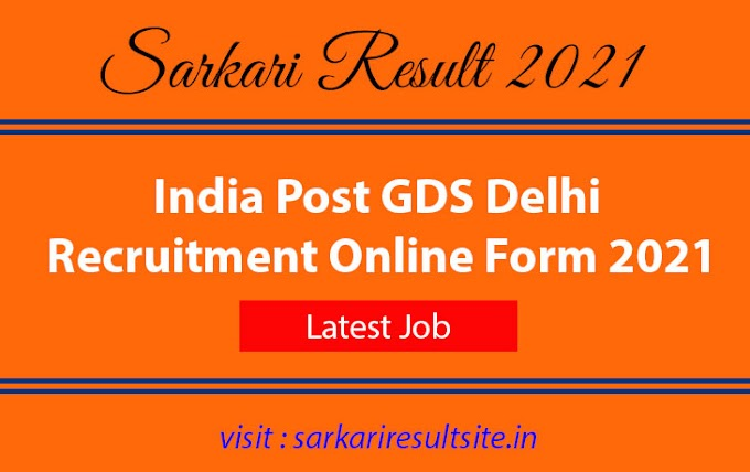 India Post GDS Delhi Recruitment Online Form 2021
