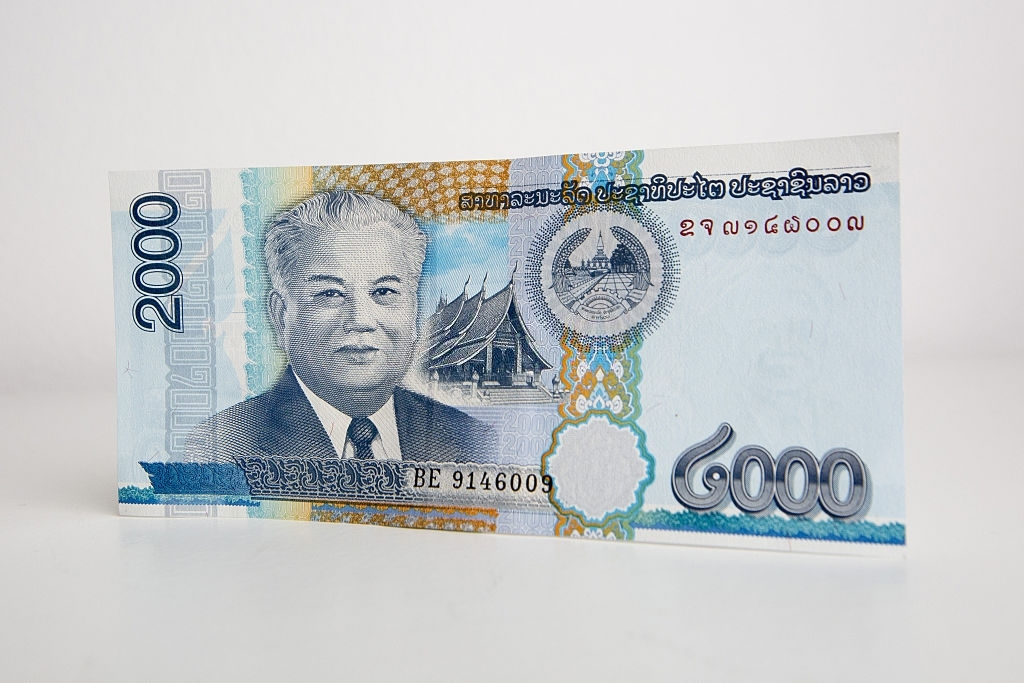 Lao or Laotian Kip: Cheapest currency in the world