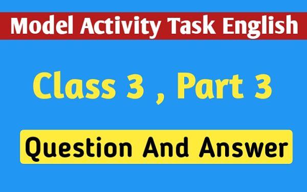 তৃতীয় শ্রেণির ইংরেজি মডেল অ্যাক্টিভিটি টাস্ক এর সমস্ত প্রশ্ন এবং উত্তর পার্ট 3 । Class 3 English Model Activity Task Part 3 | Write four sentences about what ..| NewsKatha.com