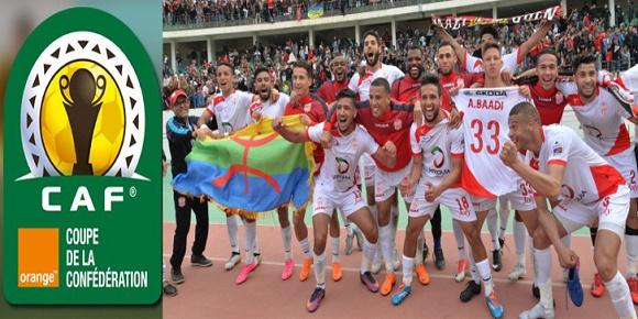 حسنية أكادير بطولة كأس الكونفدرالية الافريقية