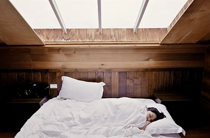 How to Overcome Insomnia Naturally