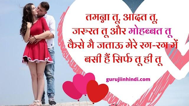 Sad Shayari Image In Hindi | 2 line न्यू सैड शायरी फोटो.