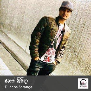 Sinhala old songs remix mp3 free download | DJ Remixs Mp3