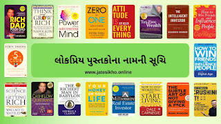best-selling book top selling book most popular books  books are trending now most read books Amazon's #1 best high demand book seller  best selling books in india fiction best-selling books of all time best-selling books of all time 2020 best-selling books of 2021 best-selling books 2021 best selling authors of all time best selling non fiction books of all time best-selling book series of all time