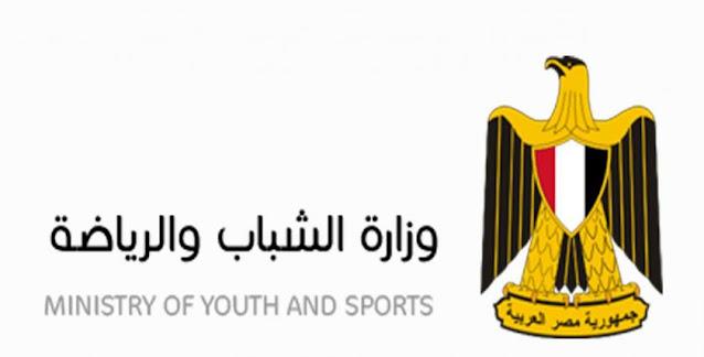 اعلان وظائف وزارة الشباب والرياضة - تطلب مهندسين واليكم الشروط