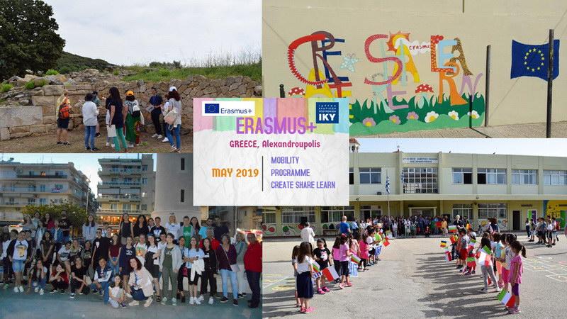 Διεθνής συνάντηση μαθητών και εκπαιδευτικών στην Αλεξανδρούπολη