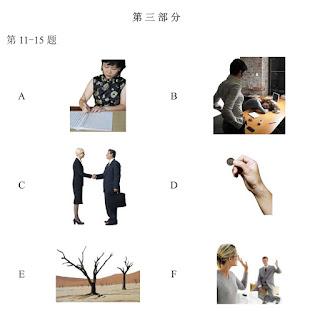 [Download Pdf] ตัวอย่างข้อสอบ  mock test  模拟试题 HSK 1