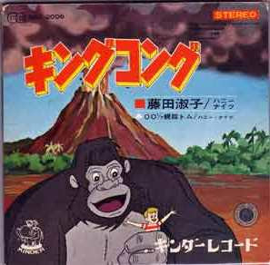 Image result for images of the rankin/bass king kong show