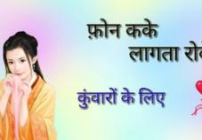 New Bhojpuri Love shayari for whatsapp video|| Shayari