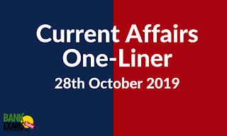Current Affairs One-Liner: 28th October 2019