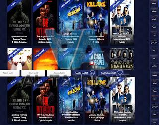 نيتفليكس مجانا - شاهد افلام و مسلسلات مجانا Netflix