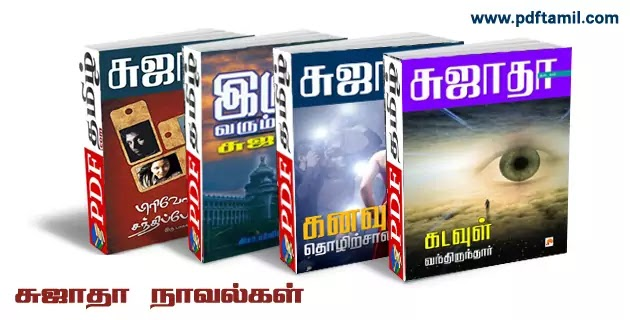 sujatha novels pdf, sujatha novels free download, writer sujatha books download, sujatha novels @pdftamil