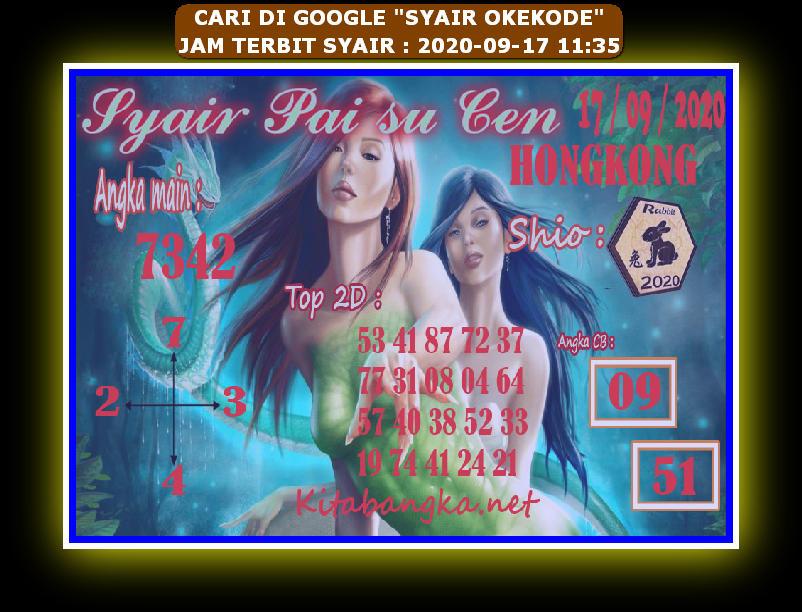 Kode syair Hongkong Kamis 17 September 2020 223
