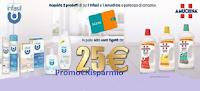 Logo Con Infasil e Amuchina vinci Gift Card Tigotà - agosto 2019! in palio 600 premi da 25