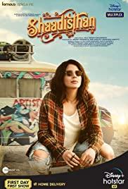 Shaadisthan 2021 Full Movie Download