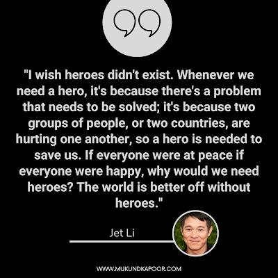 famous best quote