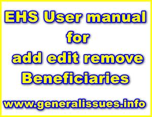 EHS-UserManual