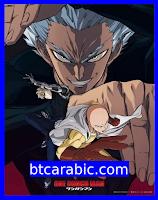 مانجا رجل اللكمة الواحدة الفصل Manga One Punch Man 150 مترجمة اون لاين