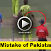 The Biggest Mistake Of Pakistan Today- IND Vs PAK..World Cup 2015