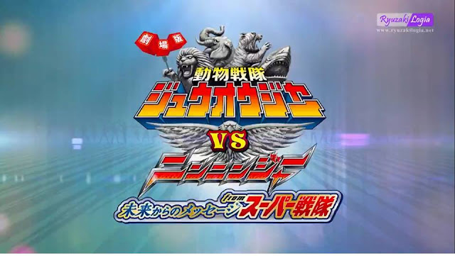Doubutsu Sentai Zyuohger VS Ninninger The Movie: Pesan Super Sentai Dari Masa Depan Subtitle Indonesia