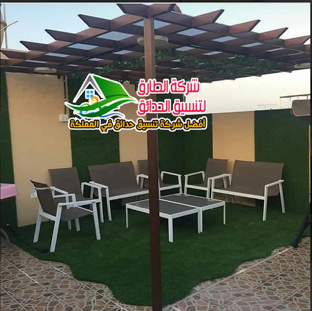 برغولات حدائق جدة