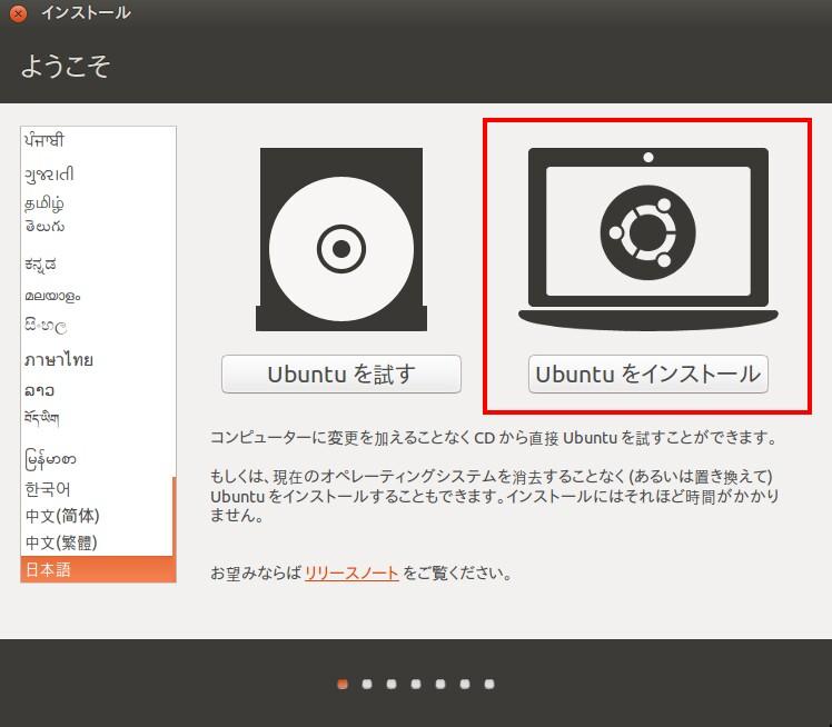 Ubuntu 1304 4 ubuntu 1304 kledgeb 4 voltagebd Images
