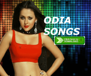 Odia Songs free download,latest odia songs download for free and new odia songs of current new movies