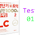 Listening Short Term New TOEIC Practice Volume 2 - Test 01