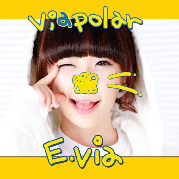 E.via – Via_Polar – EP (FLAC)