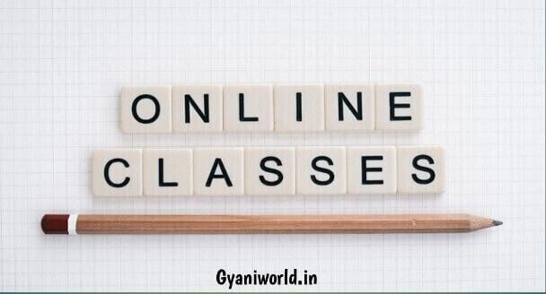 ऑनलाइन शिक्षा पर निबंध   Short Essay on Online Classes in Hindi